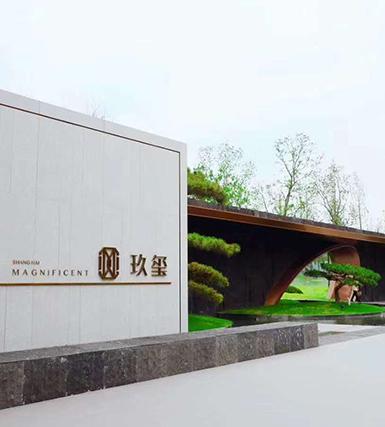 上海碧桂园