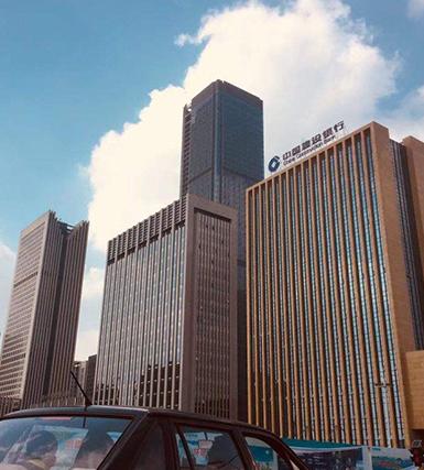 中国建设银行泰州分行