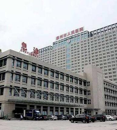 泰州人民医院