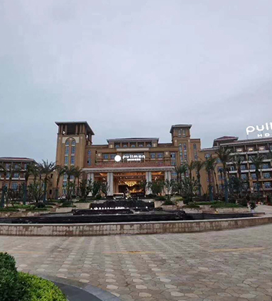 岳阳铂尔曼大酒店