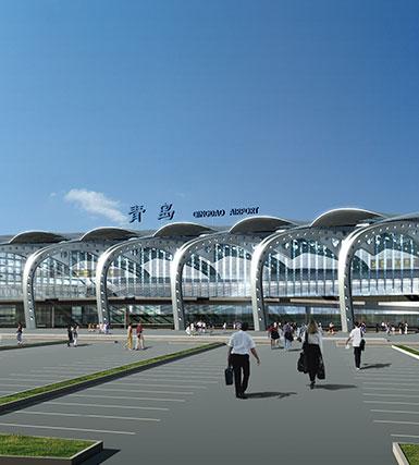 青岛机场-航站楼