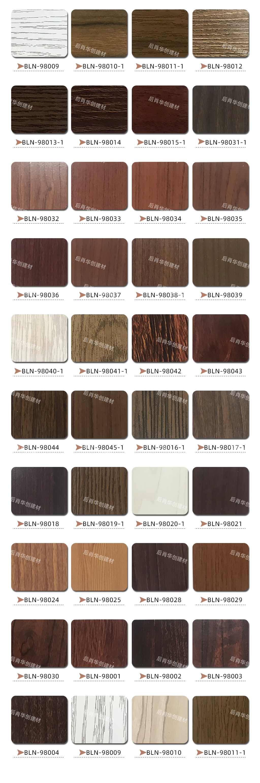 木纹铝板厂家提供色板