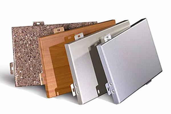 外墙铝板幕墙多少钱一平方