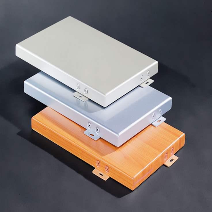 3mm铝单板多少钱一平米