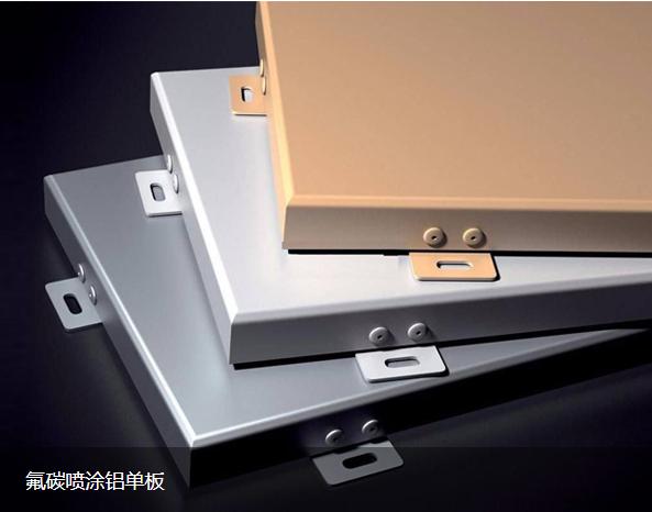 对于外幕墙我们用多厚的铝单板比较合适?