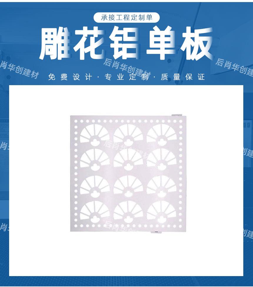 外墙铝板用什么材料清洗