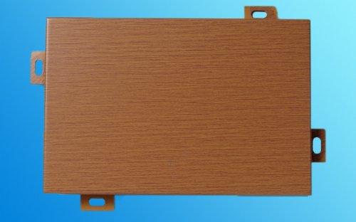 铝单板设计